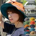 Nakota (ナコタ) アクティビティ アウトドア ハット カジュアル ハット サファリハット 帽