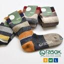 rasox ラソックス マルチボーダーウールクルー ソックス 靴下 L字 日本製 メンズ レディース ユニセックス 秋 冬