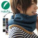 nakota (ナコタ) マイクロボア ネックウォーマー 冬 小物 防寒 メンズ レディース