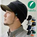 nakota ナコタ スウェットワークキャスケット 帽子 キャップ メンズ レディース 大きいサイズ ゆったり 春 夏