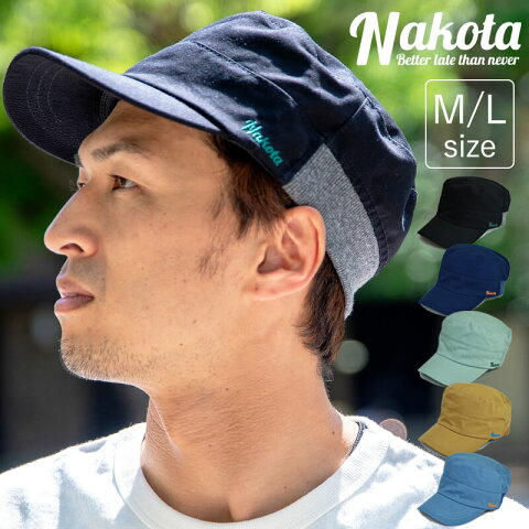 nakota ナコタ ツイルワークキャップ 帽子 チノワークキャップ メンズ レディース メッシュ 大きい 速乾