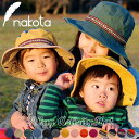 nakota ナコタ 2way サファリハット アドベンチャーハット ハット 帽子 大きいサイズ つば広 uv 紫外線 メンズ レディース キッズ 子供用 アウトドア キャンプ 登山 釣り 秋 冬 国産