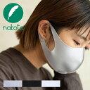 nakota ナコタ 洗える エコマスク 3枚セット 小さめ 冷感 ストレッチマスク 在庫あり 抗菌 立体 UV 子供 女性用 男女兼用 おしゃれ ランニング スポーツ ホワイト グレー 黒
