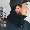 nakota ナコタ マイクロボア ボタン ネックウォーマー メンズ レディース 防寒 暖かい コンパクト スノーボード 冬