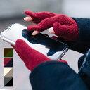 nakota Colunaline ナコタ イージータッチグローブ メンズ レディース 大きいサイズ スマホ手袋 プレミアエコ ウール 暖かい フィンガーレス 軽量 バイカラー 防寒 秋 冬