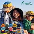 Nakota (ナコタ) 2WAY アクティビティハット カジュアル ハット サファリハット キッズ 子供用 家族でお揃いもおすすめの紫外線も怖くないツバ広デザイン。 帽子 夏 サマー アウトドア 大きい UVカット 秋 登山 メンズ レディース