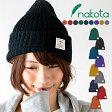 Nakota (ナコタ) コットン リブミックス ニットキャップ ニット帽 帽子 日本製 コットン100%ふんわり柔らか窮屈じゃない被り心地。いつでも頼りになる日本製ニット帽。 メンズ レディース 男女兼用 ワッチキャップ 秋 冬