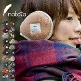 着けた日から届く暖かさ。折りたたみ・サイズ調節可能Nakota (ナコタ) フリースバックアーム コンパクトイヤーマフ 耳当て