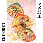 【和風クリスマスカード】貝合わせ 錦模様5枚セット【メール便対応商品】海外向け クリスマス 日本 ジャパン 和 和雑貨 02P03Dec16