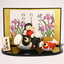 【送料無料】五月人形 錦彩鯉のぼり金太郎端午の節句 5月 五...