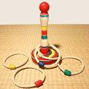 輪投げ おもちゃ 遊び あそび 玩具 オモチャ わなげ 輪なげの画像