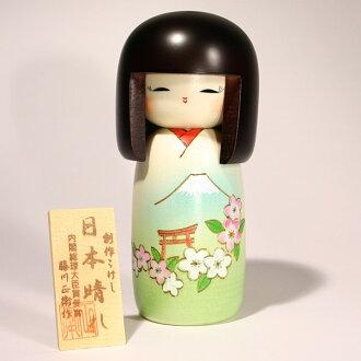 日本木偶晴天C259日本木偶創造日本木偶日本的傳統玩偶日本製造手製室內裝飾給的禮物kokeshi