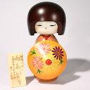 【再入荷】こけし 雨あがり c213こけし 創作こけし 日本の伝統 人形 日本製 手作り インテリア お土産 kokeshi
