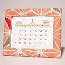 フォトスタンドカレンダー2018麻の葉 ピンク...