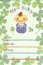 【お知らせポストカード】NEWBABY グリーン05出産ハガキ【メール便対応商品】