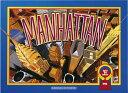 マンハッタン 【Hans im Gruck (ハンズイムグリューク)】 ドイツ 48105 (MANHATTAN) 【ボードゲーム】テーブルゲーム カードゲーム...