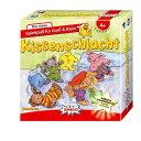 クッションシューター 【Amigo (アミーゴ)】 ドイツ 0041 (Kissenschlacht) 【ボードゲーム】テーブルゲーム カードゲーム パーティゲーム 戦略的 知育玩具 すごろく 家族 老化防止 高齢者 認知症 【プレゼント】 誕生日の画像