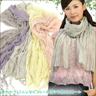 () ★ fresh feminine pickles with wrinkle processing stall / solid color / cotton / cotton / 10P18Oct13/large thick oversized stall / wedding / muffler/women 's/men's