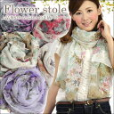 It is /UV/UV cut /UV stall a soft and fluffy floral design stole [cotton] that I write a review [tax-excluded 65%OFF sale ⇒ 699 yen], and 7300045 free shipping (email service) ★【 】 of superior grade is gorgeous [cotton] [point 10 times] in / spring and summer in / summer in 10P17May13/ large size / large size stall / wedding ceremony / scarf / spring