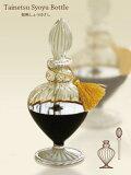 【Pompadour】しょうゆさし/醤油さし/ 耐熱ガラス/ポンパドール/パフューム/Perfume/香水瓶