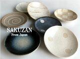 【SAKUZAN】-凛-  豆皿  プレート/小皿/しょうゆ皿/作山窯/日本製