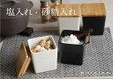 【SHIKIKA】 キャニスター CANISTER スクエア 四角 保存容器 磁器 陶器 日本製 LOLO