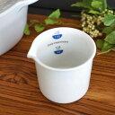 【smart mini kitichen】おりょうりカップ100 1 2カップ 100ml 料理カップ ビーカー 計量カップ 白磁器 100ml 日本製