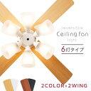 [全品7%OFFクーポン! 2/25 0:00- 23:59] シーリングファン 天井 シーリング ファン リバーシブル羽 照明 6灯 LED 天井照明 照明器具 リモコン リモコン付き ダイニング モダン おしゃれ カフェ風 リビング シーリングライト 一人暮らし