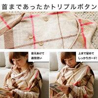 グルーニー/着る毛布