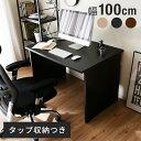 [クーポンで500円OFF 12/15 18:00〜12/1...