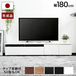 [ポイント5倍! 5/12 0:00-5/13 23:59] テレビ台 背面