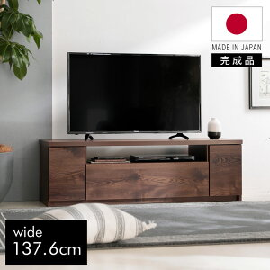 [クーポンで5%OFF! 5/9 20:00-5/16 23:59] 【日本製