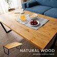 幅110cm パイン 無垢材 ダイニングテーブル ローテーブル テーブル センターテーブル リビングテーブル コーヒーテーブル 木製テーブル カフェ インテリア ワンルーム シンプル おしゃれ table