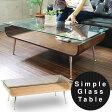 コーヒーテーブル アンティークガラス製 リビング リビングテーブル ガラス天板・ブラウン・ナチュラル 代引不可