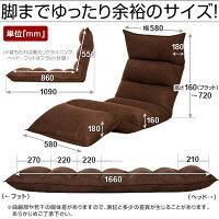 低反発座椅子
