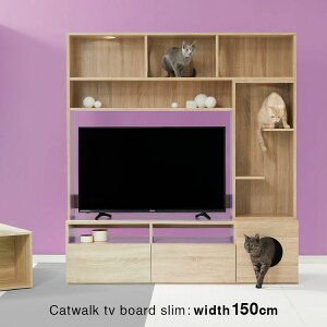 壁面収納テレビ台 ハイタイプ テレビ台 150 壁面収納