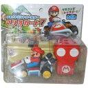 リモコン マリオカート7 おもちゃ マリオカート 任天堂 マリオ グッズ マリオカート リモコン おもちゃ