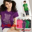 大きいサイズ レディース Tシャツ 半袖 ロゴ クマ パーカー トップス 春 夏 ブッラクグ リーン ピンク パープル 黒 緑 紫 Lサイズ 11号 LLサイズ 2L LL 13号 3Lサイズ 3L 15号 4L 17号 5L 19号 綿 コットン cotton