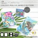 《Colleen×LaLeiaコラボアイテム》Colleen Wilcoxモバイルバッテリー/スマホが2回充電できる/人気/軽量/充電器/ハワイアン/コリーン/コリーンウィルコックス/ラレイア/laleia