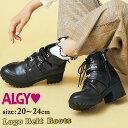 ALGY 【2021 新作ブーツ】【送料無料】
