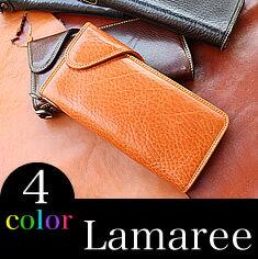 Lamaree/意大利牛皮男式钱包