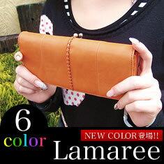 Lamaree/女式牛皮长钱包
