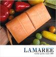 ショッピング財布 送料無料 長財布 lamaree ラマーレ 母の日 レディース ギフト GIFT 在庫あり