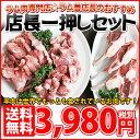 【送料無料】ラム肉店長一押しセット(真空パック)肩ロース200g、生ラムジンギスカン