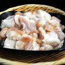 【送料無料】青森県産牛モツ3点セット約4人前(冷凍真空パック)大腸150g 小腸150g ギアラ150g