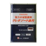 吉田製油所 環境配慮型クレオソート油R 14kg