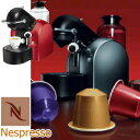 ネスレ日本 コーヒーメーカー Nespresso D290