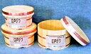 【お取り寄せ】星野工業・木製品おひつ3升/尺2サイズ・1組セット