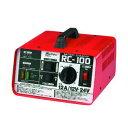 【送料無料】「Meltec [大自工業]RC-100 リアル チャージャー