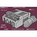 【送料無料】 Meltec [大自工業] DCDC 3Way インバーター HDC-120 [HDC120]
